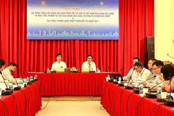 Bộ Xây dựng lấy ý kiến góp ý cho Dự thảo Báo cáo đánh giá quá trình đô thị hóa ở Việt Nam giai đoạn 2011-2020 và Dự thảo Chiến lược phát triển đô thị quốc gia 2021-2030.