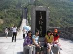 Video thăm quan Thượng Hải-Hàng Châu-Tô Châu- Bắc Kinh (8,9/2007)