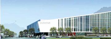 Thư viện - Bảo tàng - Trung tâm Hội trợ triển lãm - Khu văn hóa Thể thao tỉnh Quảng Ninh