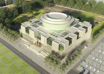 Nhà quốc hội