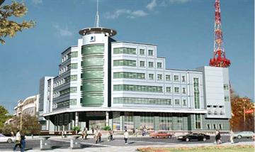 Trung tâm điều hành bưu chính viễn thông tỉnh Thanh Hóa